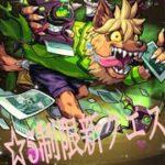 【モンスト】☆5以下制限 新イベント  グラウソン