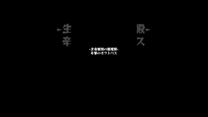 モンスト ランク600達成✨ ★6確定ガチャ‼️