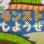 【モンスト】雑談&マルチお気軽にご参加ください!