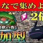 【🔴 モンストLIVE】ワールドトリガーコラボヒュース&ドロ2倍守護獣レプリカ[視聴者参加型]