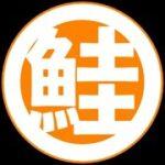 【モンスト】未開とライダーコラボ【雑談】【('-' 鮭)зプランク休止中】