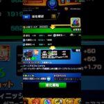 「モンスト仮面ライダーコラボ 」  仮面ライダービルド進化!!