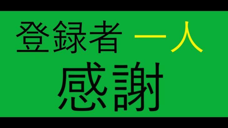 [モンスト]登録者一人感謝記念!!! ガチャ26連引いてみた!!! 嘘はついてない