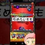 【モンスト】禁忌26