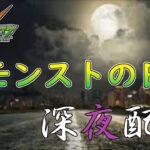 【モンスト】禁忌27~神殿!お気軽にコメント&マルチご参加ください!