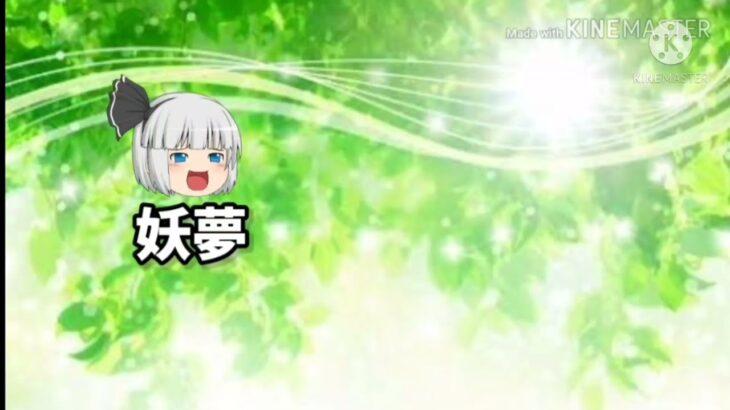 (モンスト)星6限定確定ガチャ引いてみた!+α