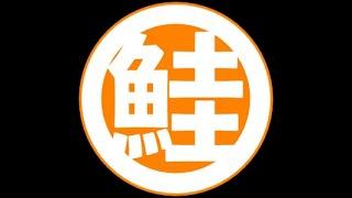 【モンスト】サラスだけして終わる配信(10分)【雑談】【('-' 鮭)зプランク休止中】