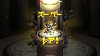 モンスト 呪術廻戦コラボガチャ 10連