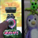 妖怪ウォッチぷにぷに ペンギンけんちゃんの無課金ぷにぷにゲームコーナー#238 お父さん超モンストコインガシャを回してみた。