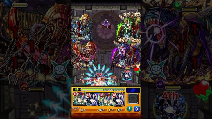 【モンスト】EXTRA ステージ 裏・封印の破壊神 襲刻に挑戦!