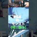 【鬼滅の刃】獣の呼吸‼︎参ノ牙:喰い裂き(くいざき)【ヒノカミ血風譚VSモンスト】
