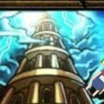【呪術廻戦】マルチ覇者の塔【モンスト】