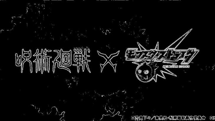 【モンスト】カルナ参加型!!初見さん歓迎