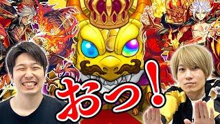 【モンスト】バサラ狙いで超獣神祭ガチャ!新限定専用確定演出が欲しい。