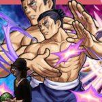 【始めたばっかりの方も参加いけます】呪術廻戦コラボ「東堂葵」!【モンスト】