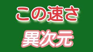 『モンスト』禁忌23のスーパーサブ!!最速ワンパン攻略☆
