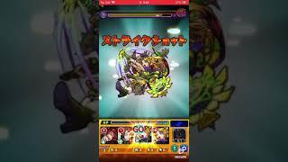 モンスト 覇者25階◆迅 クロッチ ワンパン