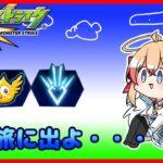 【モンスト】ダイの大冒険イベント フレイザード運極作り