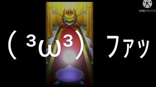 【モンスト ガチャ】ランク2のよろぴがガチャを引いたら確定演出も来て神引き!?