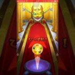 【モンスト】ログイン勢による超獣神祭