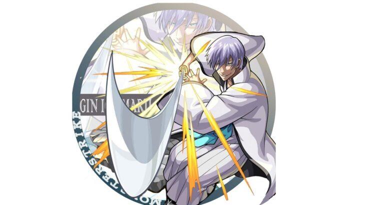 【モンスト】超究極市丸ギン!再試無課金陣~!@BLEACHコラボ!| monster strike 怪物彈珠