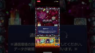 【モンスト】ドゥーム廻・SS無し 完全無課金攻略