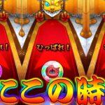 【モンスト】 遂に未所持ゼロ(仮)へ…!今月の神ガチャのお時間!