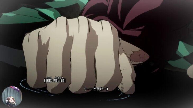 [鬼滅の刃ヒノカミ血風譚]#1    (ネタバレ注意)