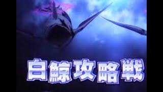 (正規ルート版)リゼロコラボ白鯨攻略戦 自陣無課金2手ワンパン【モンスト】【リゼロ】【ワンパン】
